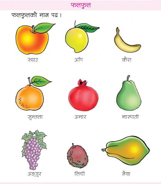 UKG-Nepali-Book_Page_039