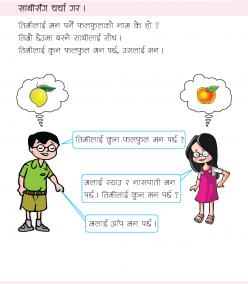 UKG-Nepali-Book_Page_043