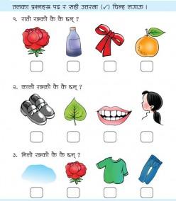 UKG-Nepali-Book_Page_62 49
