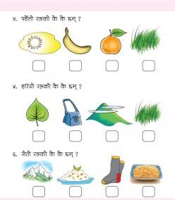 UKG-Nepali-Book_Page_63 50